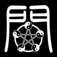 古来華僑の叡智門のロゴ