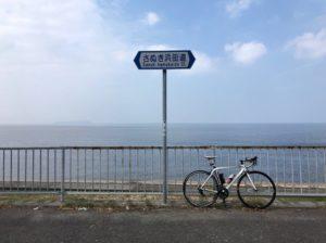 いつものサイクリング。仁尾サンビーチの折り返し地点