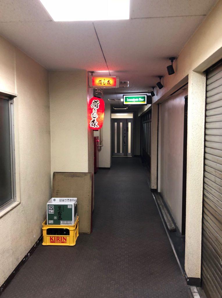 長堀「肴森」さんの入り口