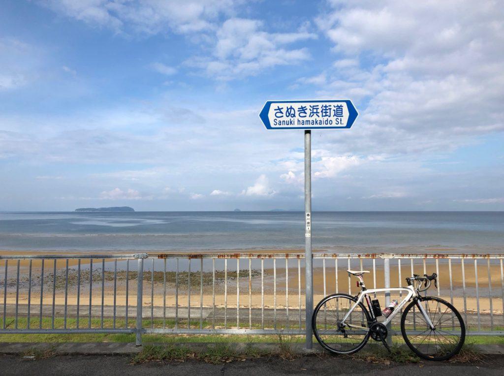 Ta蔵さんへ行く前にサイクリング
