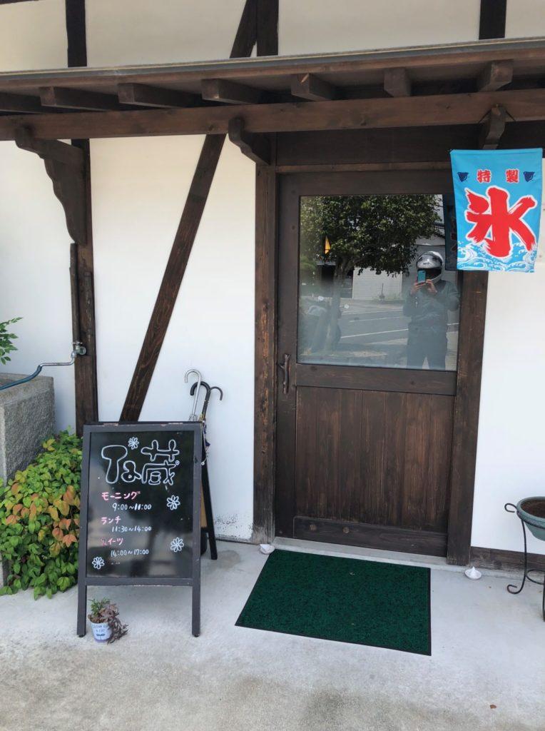 Ta蔵さんの入り口