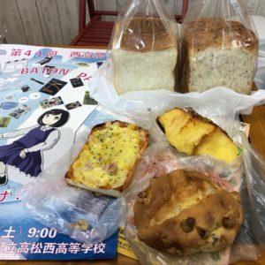 陵南ボンジュールのパンたち