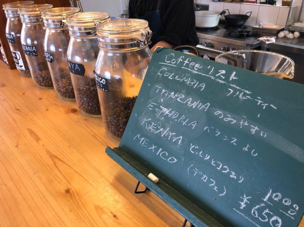 カフェにじのはしの5種類のコーヒー