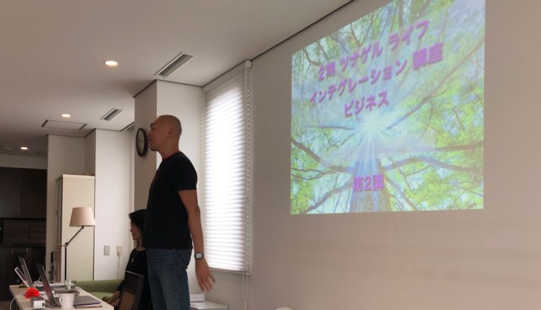TLIビジネス第2講のスタートpic
