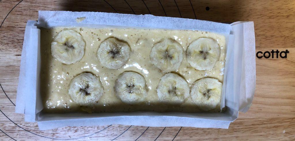 パウンド型のバナナケーキ焼成前