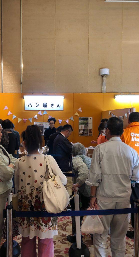 18.10.27 オレンジ祭パン屋さんコーナー