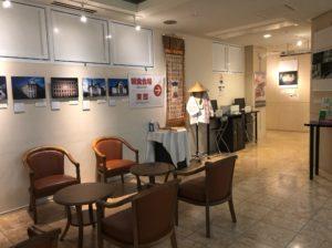 松山ニューグランドホテルのロビー