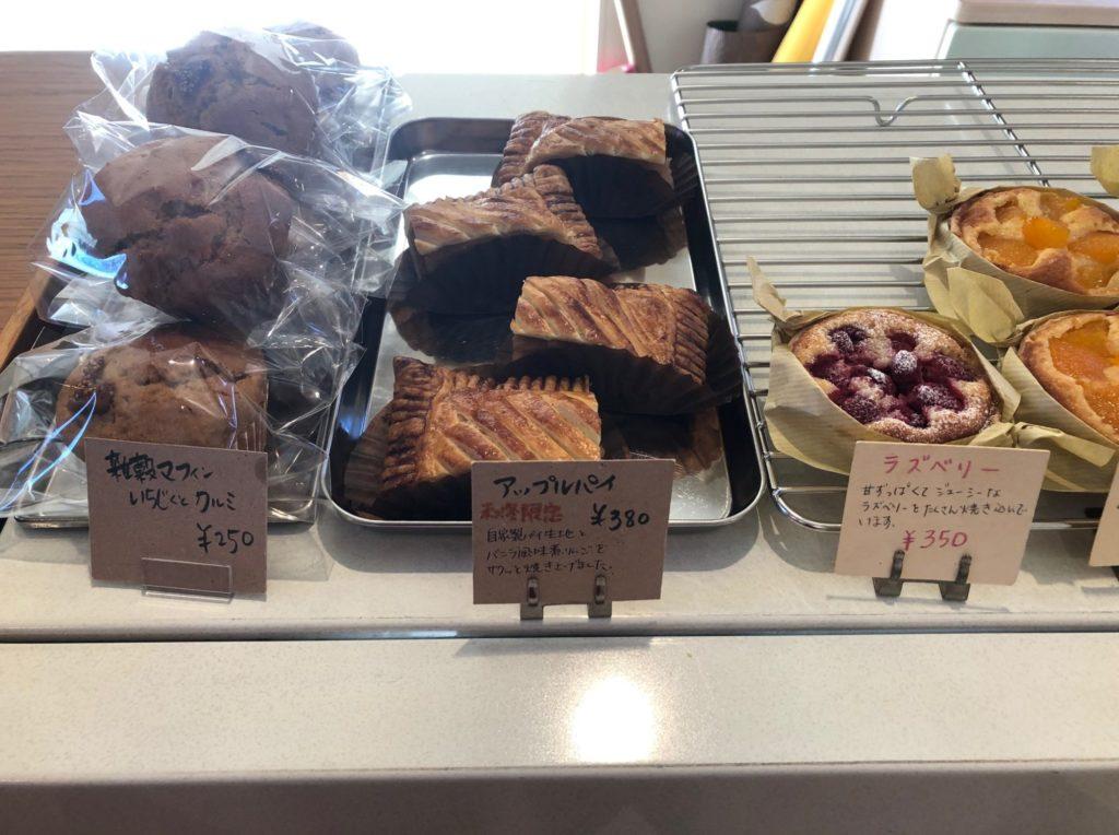 焼き菓子の店SucreSucreのアップルパイ