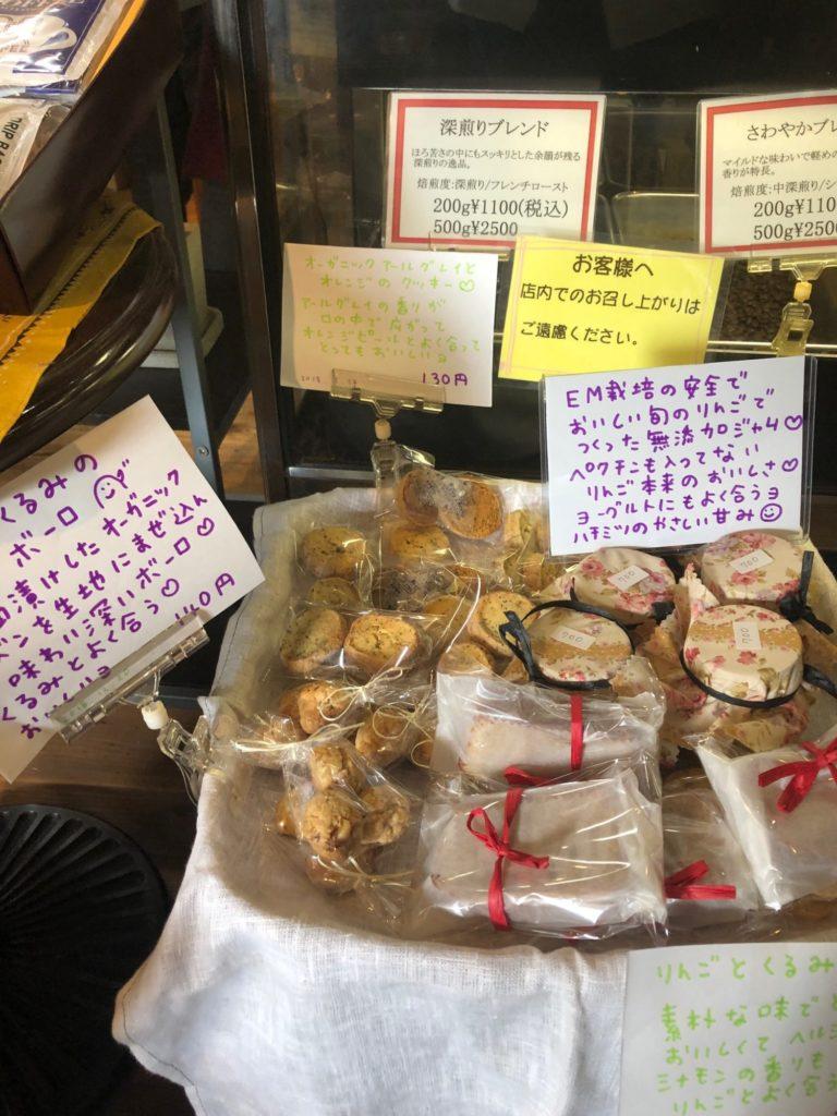 「珈琲工房セピア」さんの焼き菓子