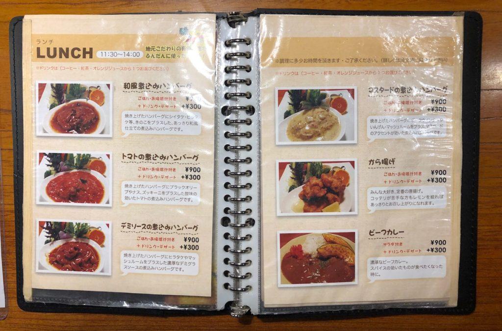 Cafe Ta蔵のランチメニュー