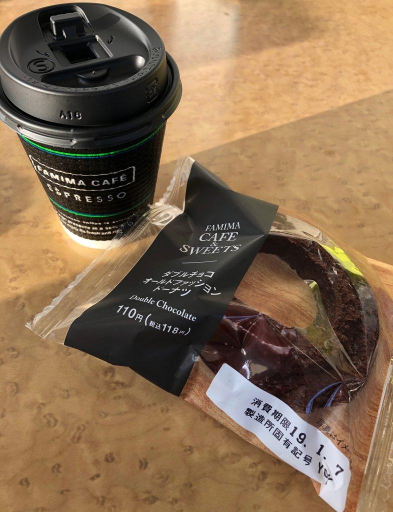 切山の手前のファミマでコーヒー
