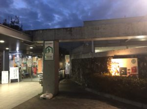 香川県観音寺市の萩の湯の正面