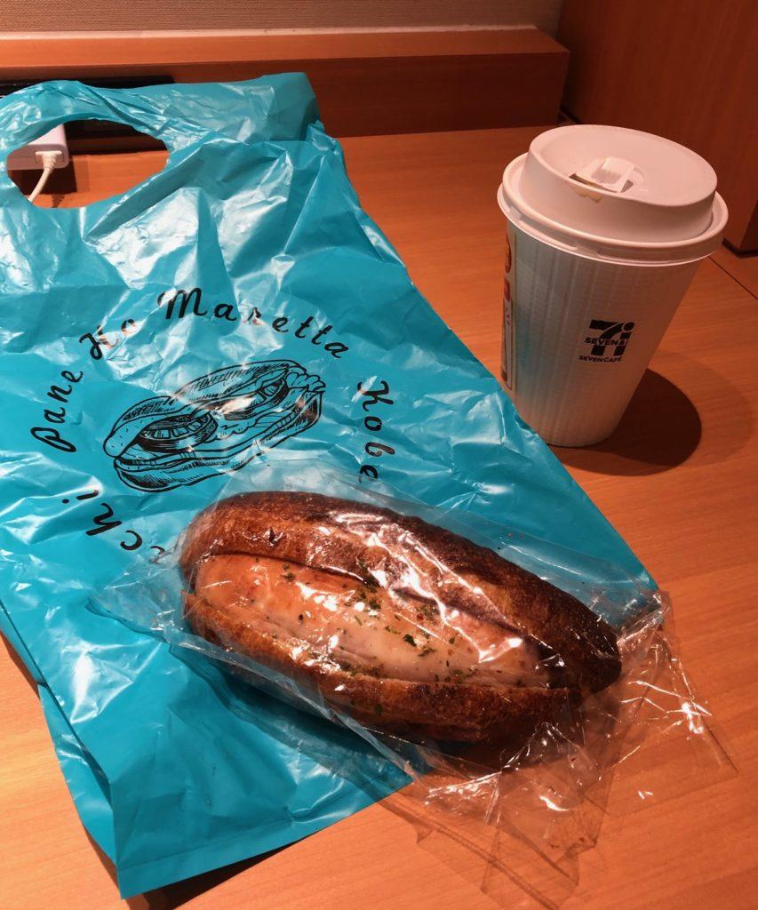 神戸県庁前パネ ホ マレッタの朝食