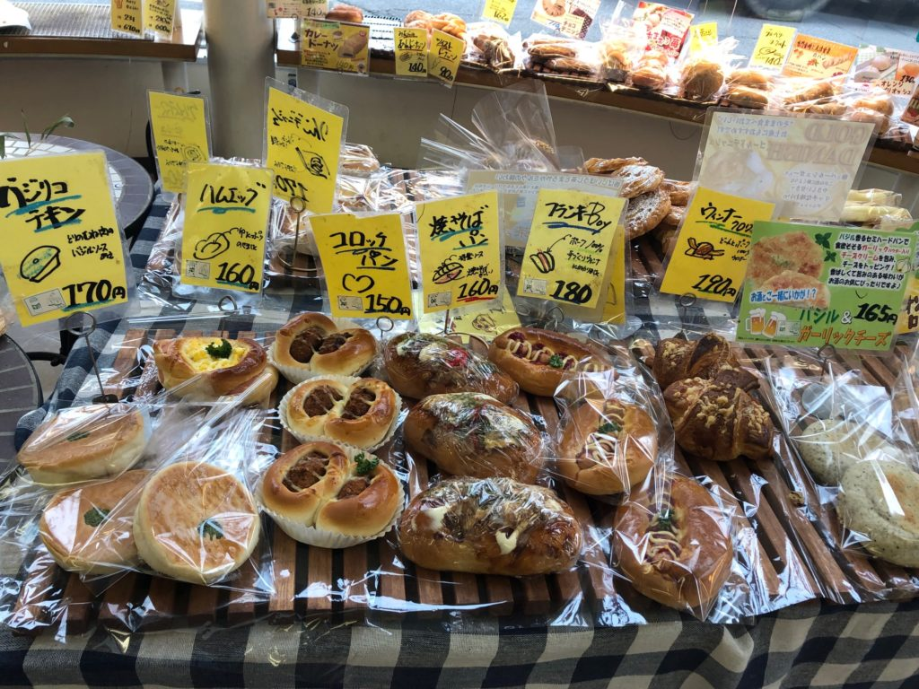 善通寺市「三村のパン」の惣菜パン