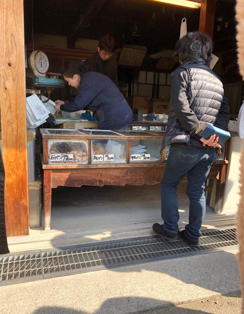 熊岡菓子店のこういうの無理…。