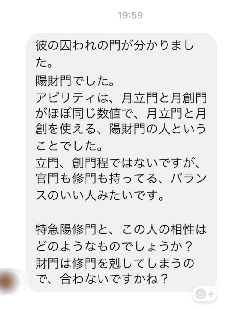 Tomokoさんのメッセージ