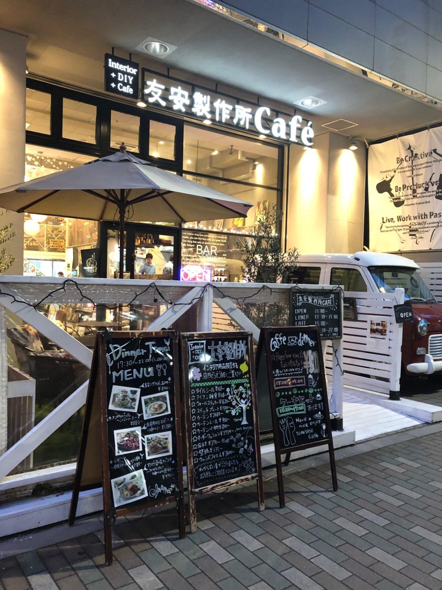 浅草橋にある友安製作所カフェ