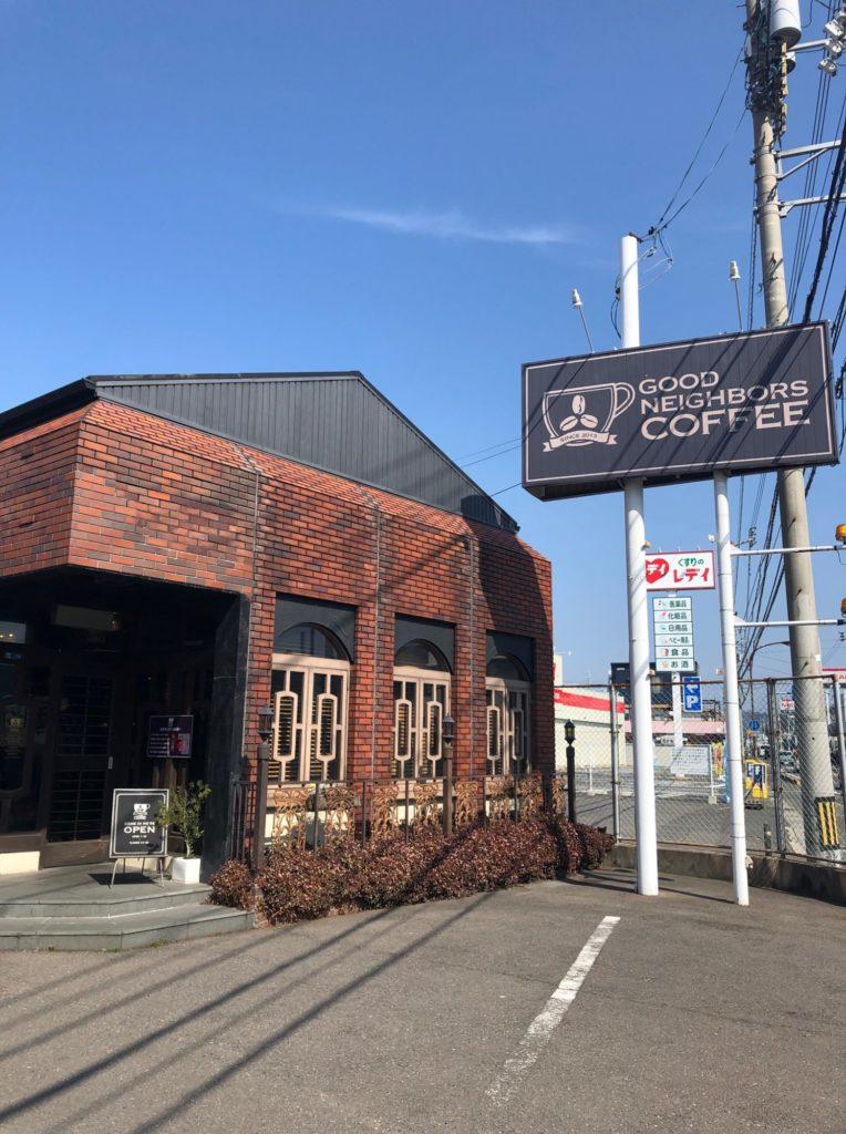 グッドネイバーズコーヒーの看板