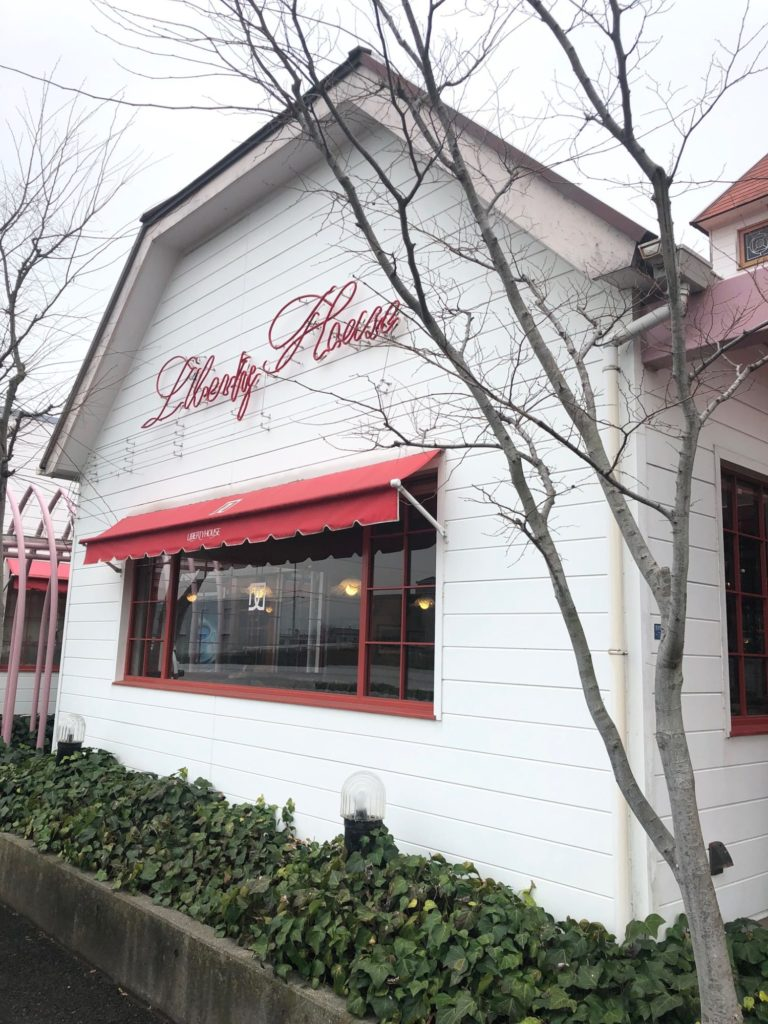 観音寺市の喫茶店リバティーハウス