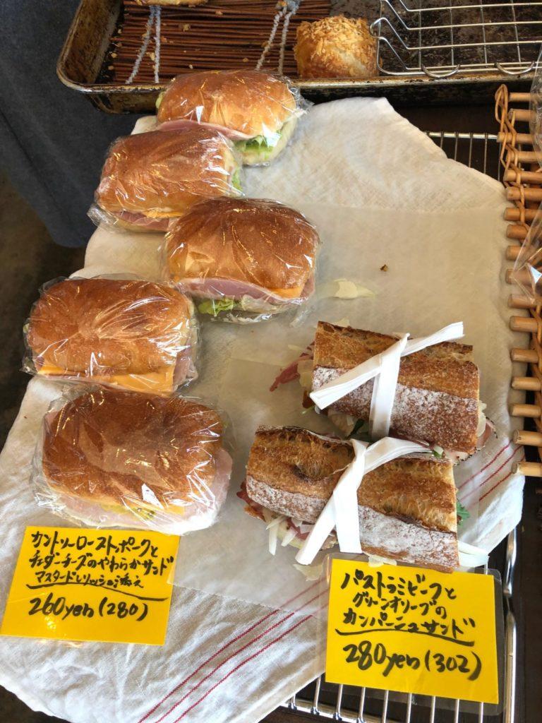 高松市のニシパンの惣菜パン