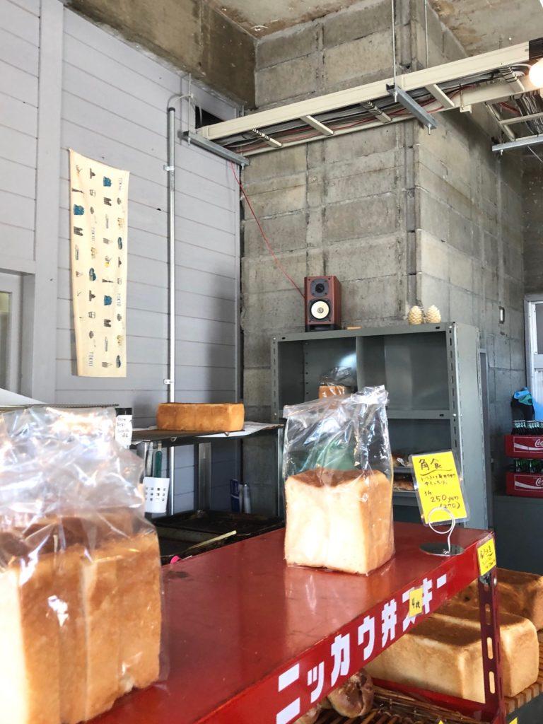 高松市花園町のニシパンの食パン