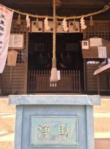 2019年春分の日の川之江八幡神社