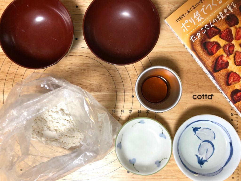 メープルの天板クッキーの材料