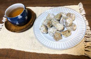 ほうじ茶のホロホロクッキーの完成形