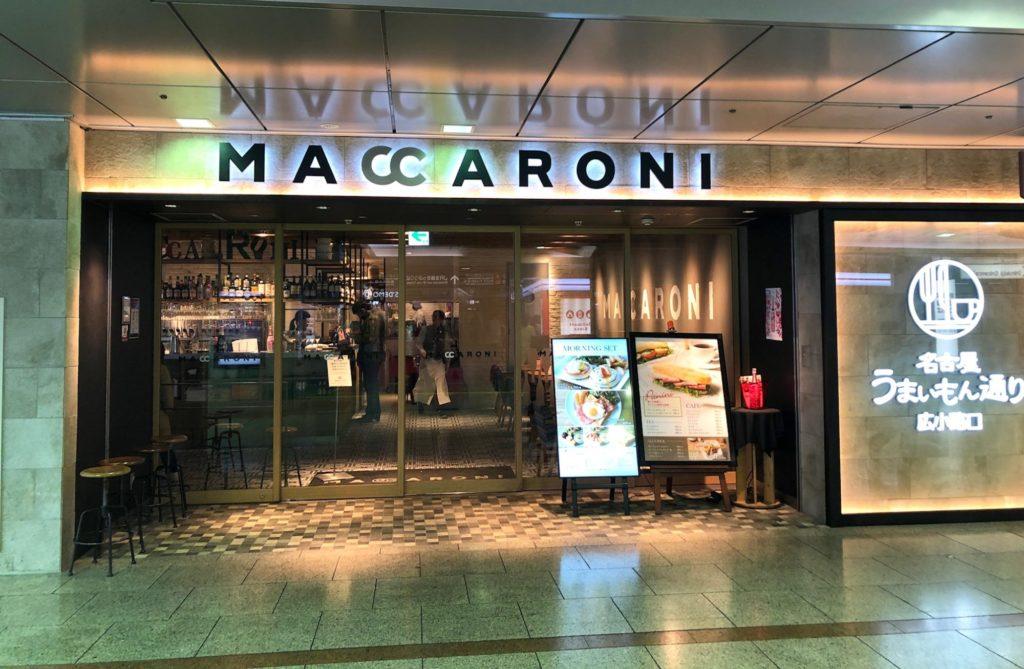 名古屋イタリアンマカロニの外観